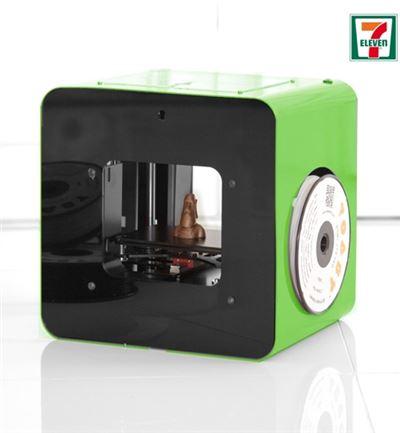세븐일레븐이 판매하는 3D프린터