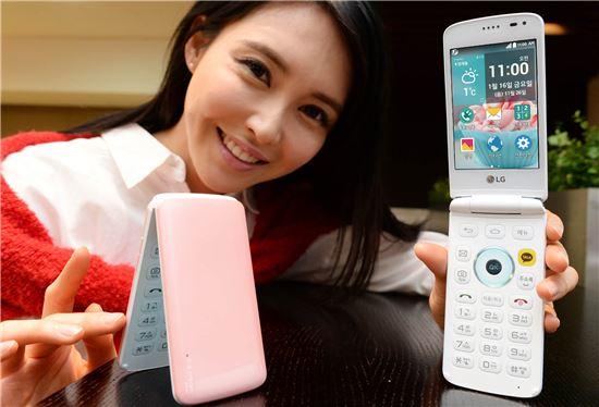 LG전자 폴더형 스마트폰 '아이스크림 스마트'