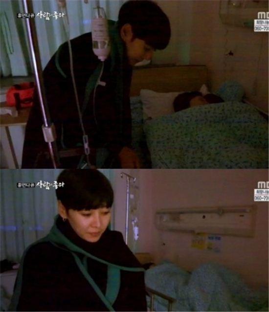 이본/ 사진=MBC '사람이 좋다' 방송 캡쳐