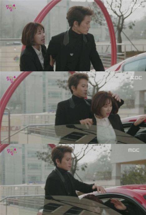 지성 매너손/사진= MBC '킬미 힐미' 방송캡쳐