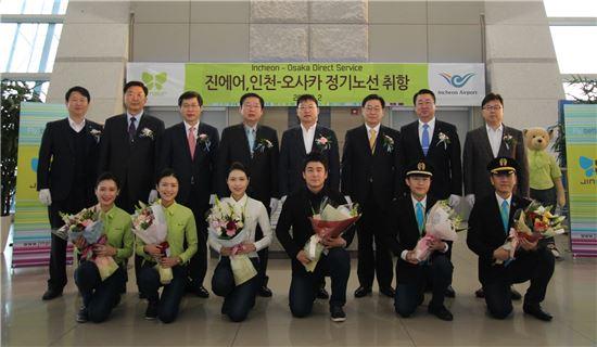 진에어의 인천-오사카 취항을 기념해 인천국제공항 3층 9번 탑승게이트 앞에서 마원 진에어 대표(왼쪽에서 다섯번째)와 참석 인사들이 기념식을 진행하고 있다.