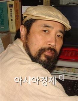 김기종씨. 사진=아시아경제DB