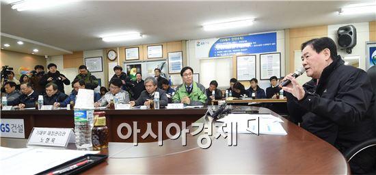 최경환 부총리 겸 기획재정부 장관. 사진=아시아경제DB
