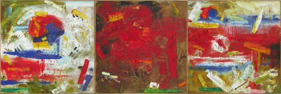 최헌기, '자화상', 150×145cm, 1994년.