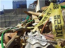 ▲서울 마포구 한 아파트 재개발 공사 현장서 발견된 석면 폐기물.[사진=아시아경제DB]