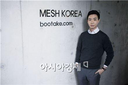 유정범 메쉬코리아 대표