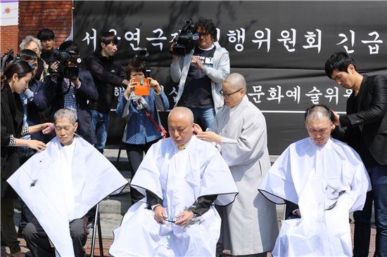 13일 서울연극제 집행위원회 연극인들이 한국문화예술위원회의 극장 폐쇄 통보와 대체극장 제안에 반대하며 삭발식을 가졌다.