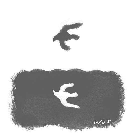 [옛공부의 즐거움]바다를 묻어버리겠다는 작은 새