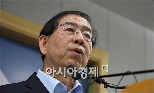 박원순 서울시장. 사진=아시아경제 DB