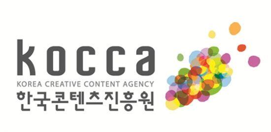 한콘진, 콘텐츠산업 불공정 행위 예방 협업체계 가동