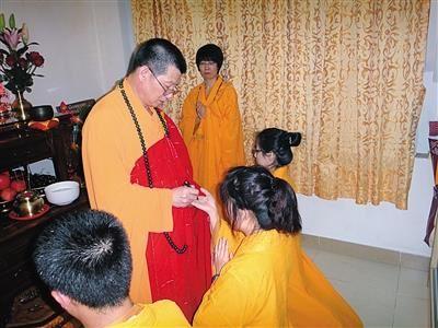 중국의 사이비 종교 '화장종문'의 교주가 무기징역을 선고받았다. 사진=중국 신쾌보 캡쳐