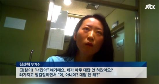 친부살해혐의 '무기수 김신혜' 다음달 6일 재심 첫 재판 - 아시아경제