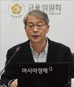 """임종룡 """"금융개혁 성과 국민이 서서히 체감단계"""""""