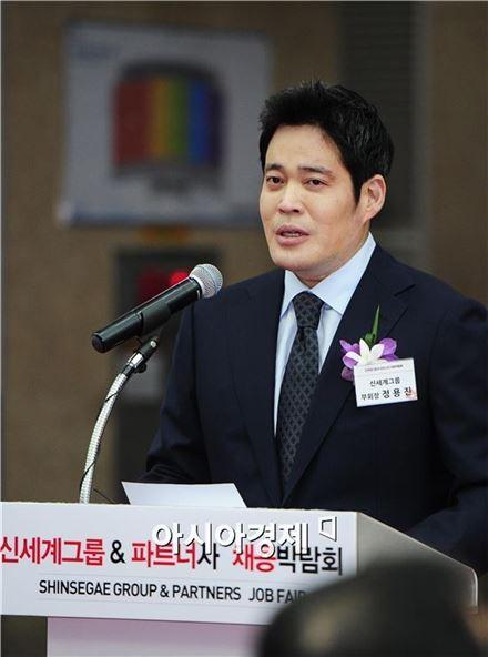 [이슈人]가격으로 유통 판 흔든 한 달…정용진의 '링거투혼'  - 아시아경제