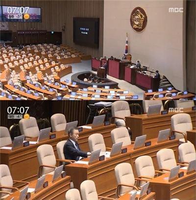 필리버스터 진행 중인 국회. 사진=MBC 방송화면 캡처