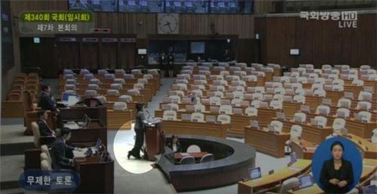 박영선. 사진=온라인 커뮤니티 캡처