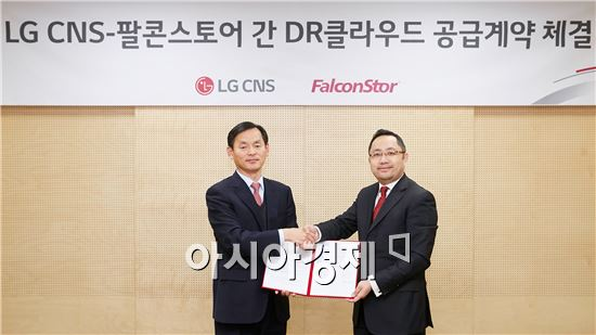 """LG CNS """"IT 재해 복구도 클라우드로 한다"""" - 아시아경제"""