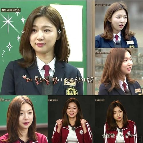 '배우학교' 하연주. 사진=tvN '배우학교' 하연주 캡처