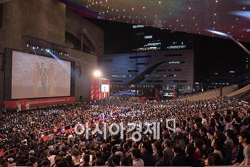 부산국제영화제 모습.