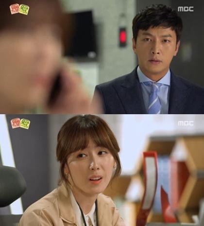 사진=MBC 드라마 '워킹 맘 육아 대디' 방송화면 캡처