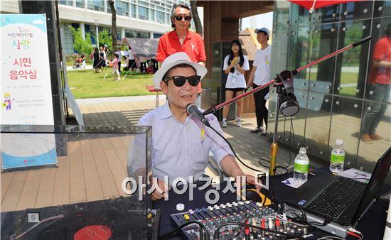 윤장햔 광주시장이 16개 프로그램에 모두 참여해 직접 선곡한 노래로 1일 DJ를 보고 시민들과 어우러져 댄스파티를 즐겼다.