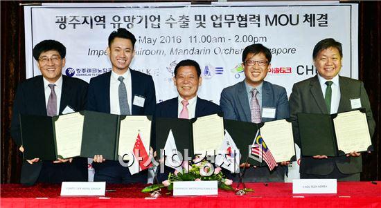 광주광역시와 광주테크노파크는 24일 싱가포르에서 지역 기업인 ㈜드림씨엔지·이솔테크와 현지 회사 간의 수출MOU를 체결했다.