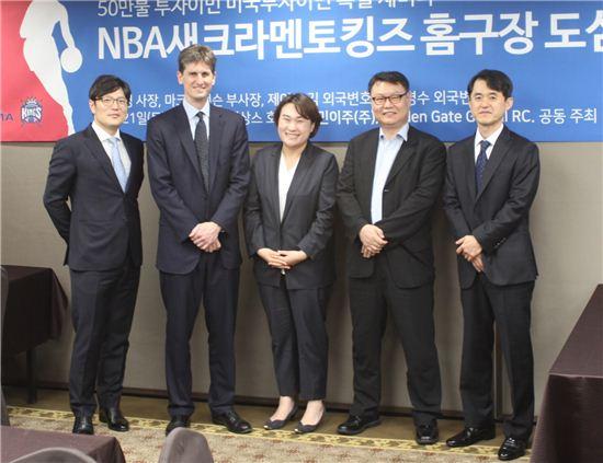 지난 5월 21일, 국민이주가 주최하는 마크조갠슨 GGG리저널센터 부사장 방한 '미국투자이민 특별세미나'가 벨레상스 호텔에서 열렸다.