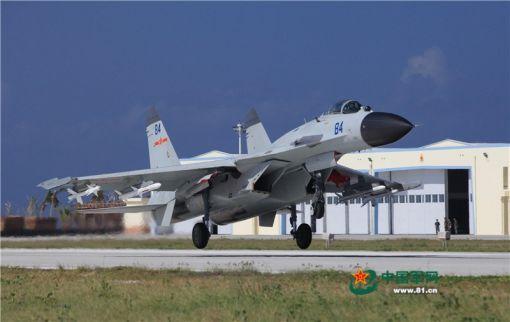 중국 남해함대 소속 J-11BH 전투기