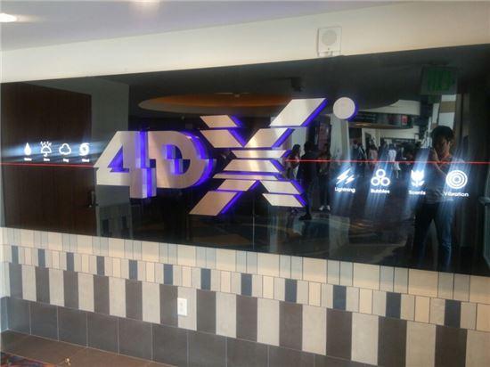 CJ 4DPLEX, 美 '리갈 시네마'와 제휴 확대…17개 4DX 추가 설치