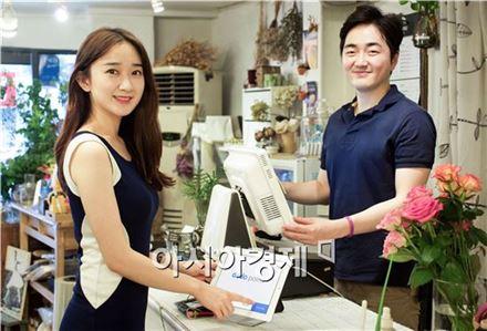 스포카, 한국정보통신과 'POS-멤버십' 연동 제품 출시