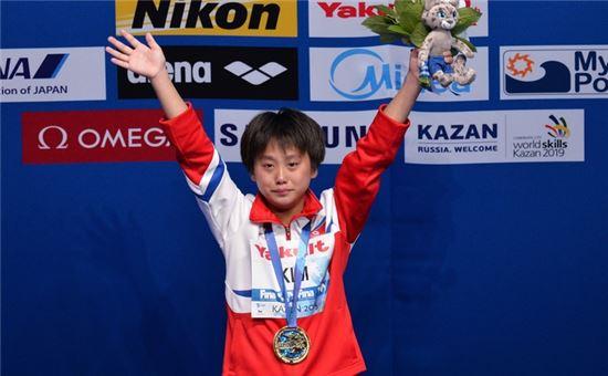 사진=2015세계수영선수권대회 홈페이지