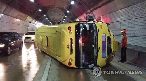 부산 곰내터널서 유치원 버스 전도 사고 발생. 사진=부산소방안전본부 / 연합뉴스