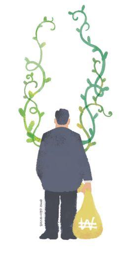 [김영현 칼럼] 만수산 드렁칡