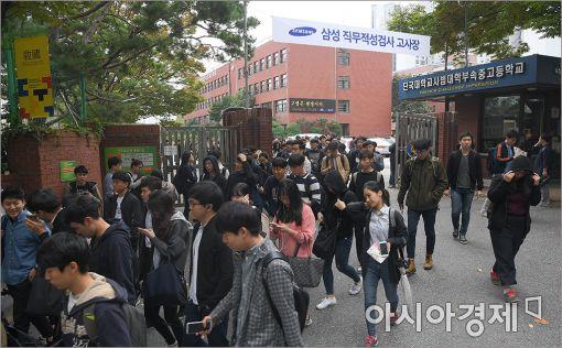 삼성, 신입사원 시험서 '실패'를 논하다…'갤노트7 사태' 반성 의도