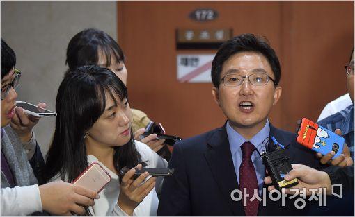 김용태 자유한국당 의원