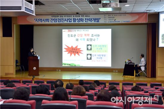 """""""전남 간암발생률 전국 1위""""…조기검진 활성화 협의"""