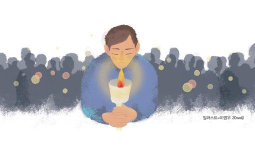 """[김영현 칼럼] """"나도 오늘 광화문 간다"""""""