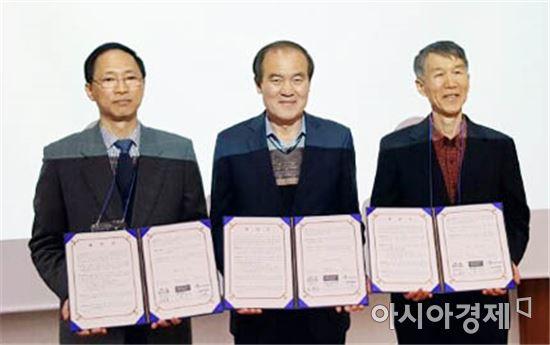 진안군·진안군의료원·황성수 힐링스쿨 생활습관질환 예방·관리 협약