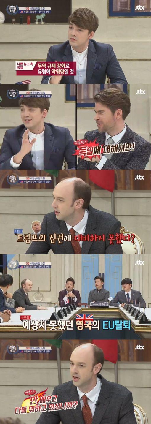 JTBC'비정상회담'에서 트럼프 당선에 대해 각국의 패널들이 이야기를 나누고 있다./사진=JTBC '비정상회담' 캡처