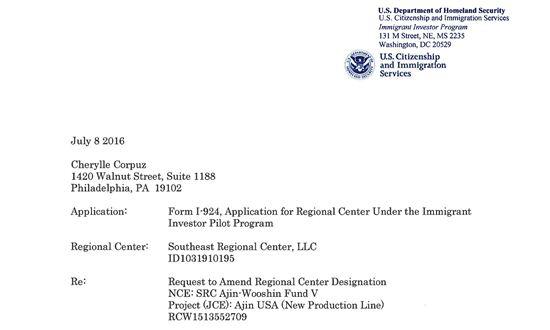 아진USA 5차 프로젝트를 진행하는 'SRC 리저널센터'는 '아진USA 5차' 미국투자이민 프로젝트의 '사전승인서(Exemplar)'를 지난해 5월 제출, 약 1년 2개월 만인  올해 7월 8일 승인받은 바 있다.