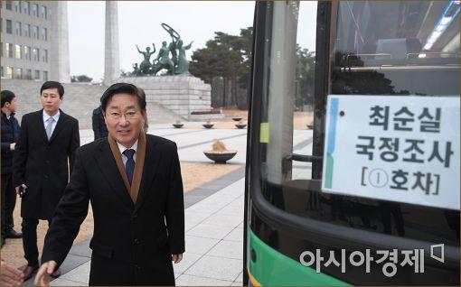 박범계 더불어민주당 의원/사진=아시아경제 DB