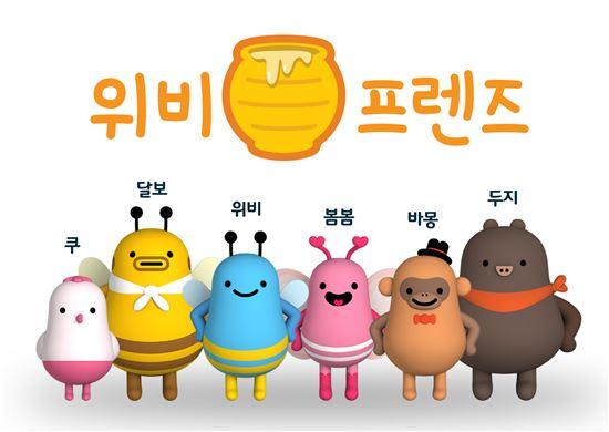 [단독]우리銀, 은행권 첫 캐릭터 라이선싱 수익