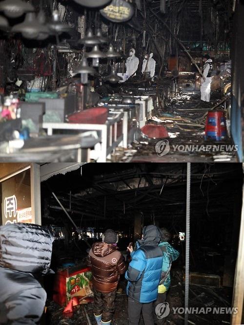 15일 전남 여수시 교동 수산시장에서 화재가 발생했다. / 사진=연합뉴스 제공
