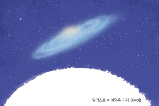 [사이언스포럼]보이지 않는 우주의 지배자