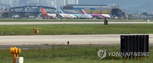▲김해공항 활주로(사진: 연합뉴스)