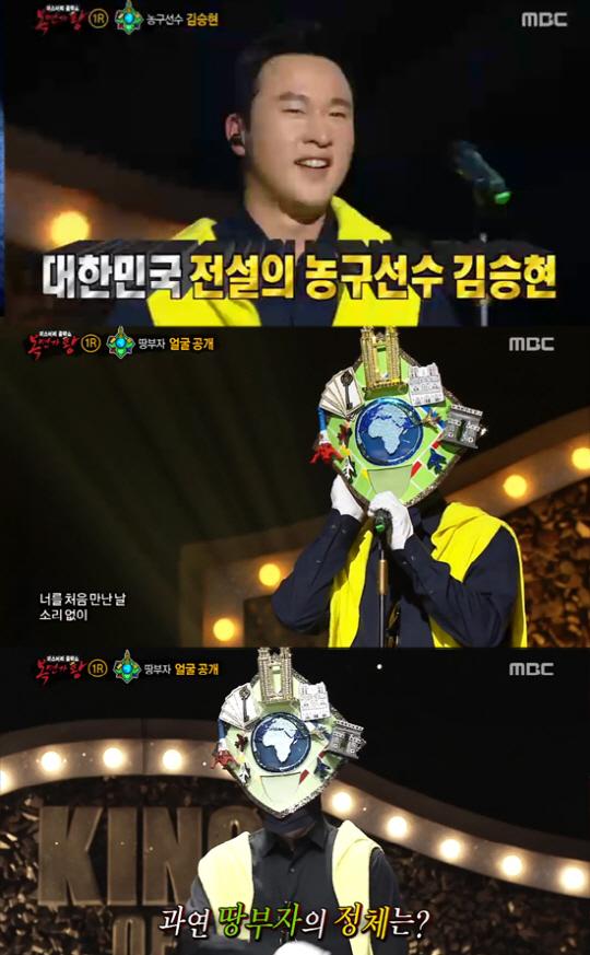 김승현. 사진=MBC '복면가왕' 방송 캡쳐