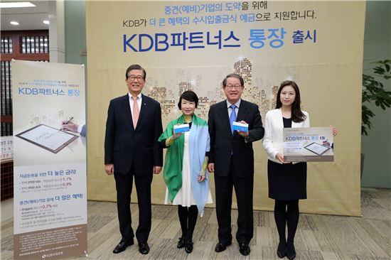 산은, 중견기업 대상 'KDB파트너스 통장' 출시