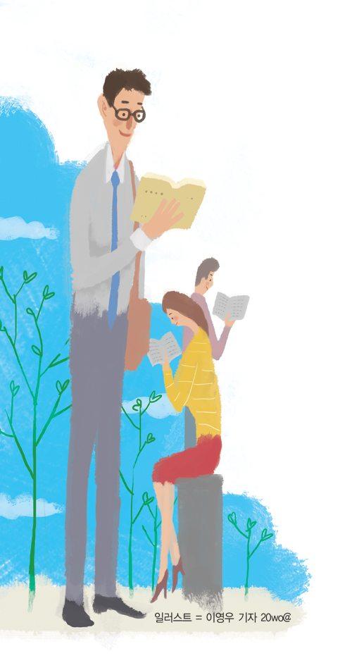 [박상익의 事와 史] '독서국민' 탄생의 경험이 없는 나라