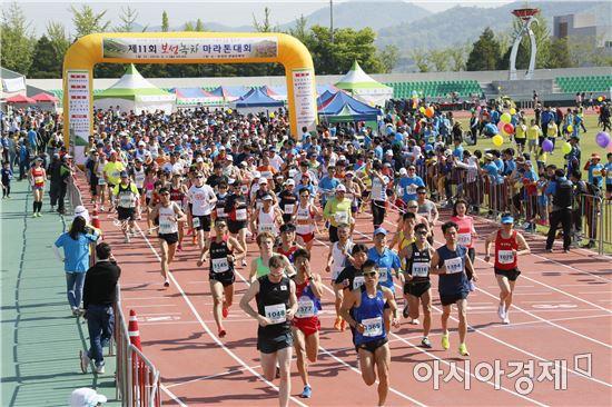 제12회 보성녹차 마라톤대회 4월 30일 개최