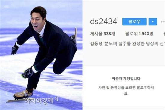 김동성: 김동성, 인스타그램 돌연 비공개 전환 '별다른 해명 無'